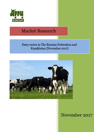 Dairy sector in The Russian Federation and Kazakhstan