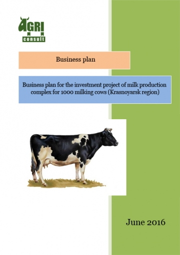 Business plan for the investment project of milk production complex for 1000 milking cows (Krasnoyarsk region)