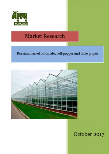 Russian market of tomato, bell-pepper and table grapes