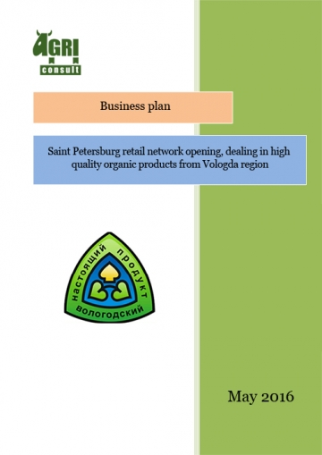 Saint Petersburg retail network opening, dealing in high quality organic products from Vologda region