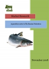 Aquaculture sector in The Russian Federation