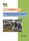 Business plan for the investment project of milk production complex for 560 milking cows (Pskov region)