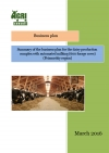 Summary of the business plan for the dairy production complex with automated milking (600 forage cows) (Primorskiy region)